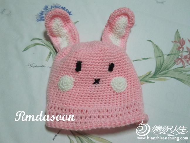 兔子帽子.JPG