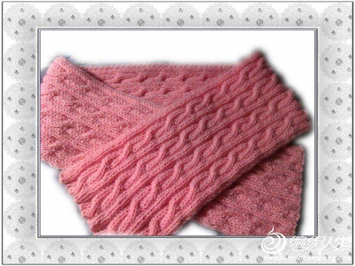 双麻花围巾.jpg