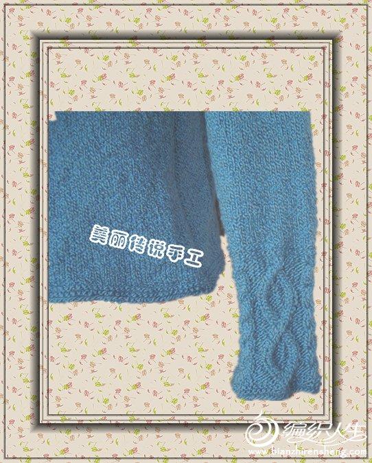 蓝色驼绒小开衫5.jpg
