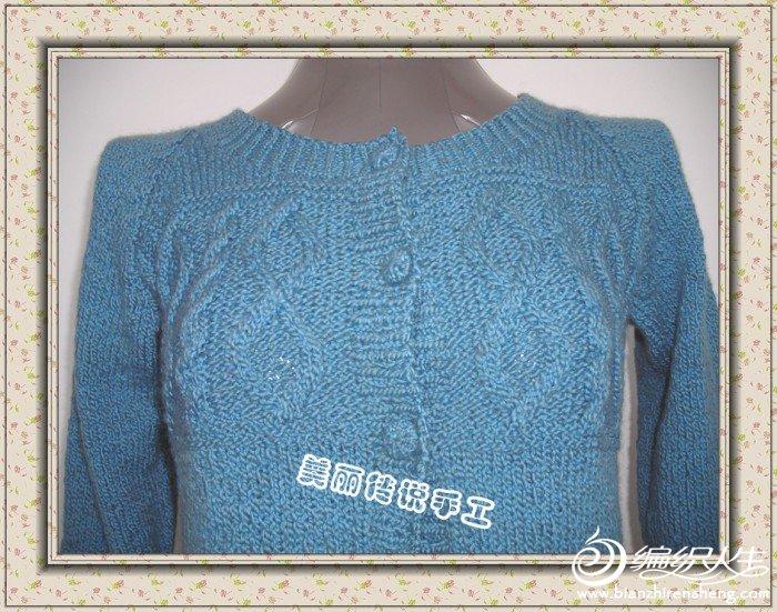 蓝色驼绒小开衫4.jpg