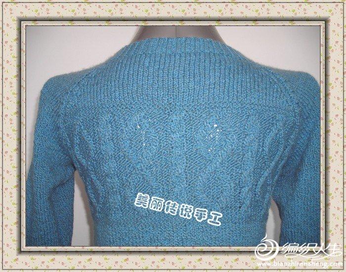 蓝色驼绒小开衫3.jpg