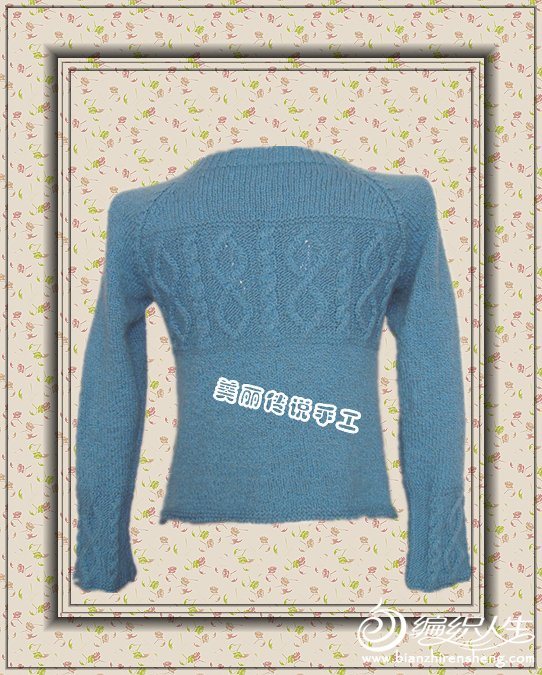 蓝色驼绒小开衫2.jpg