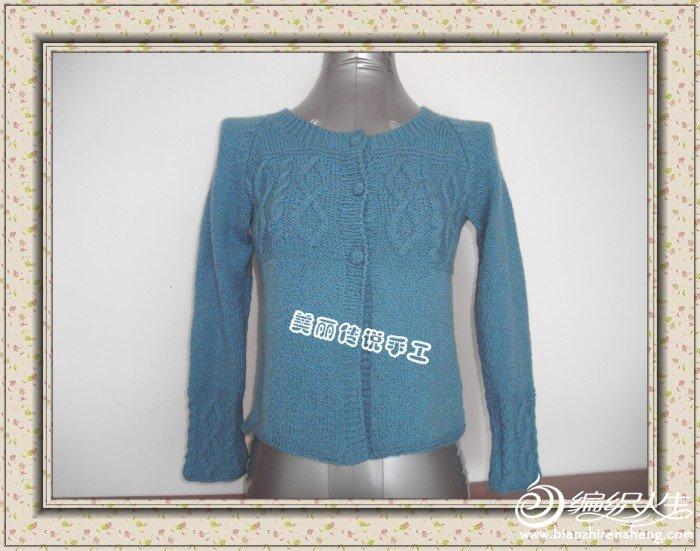 蓝色驼绒小开衫1.jpg
