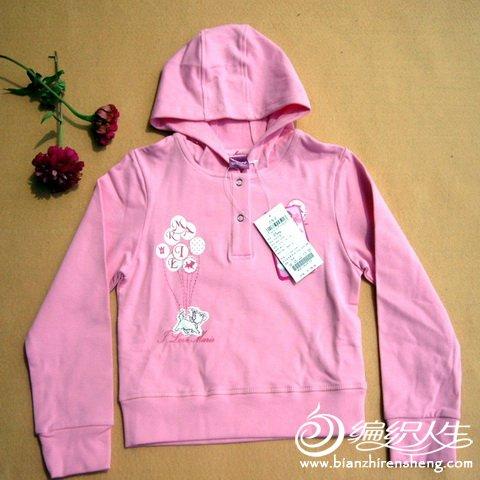 IMGP4191粉红色外套55.jpg