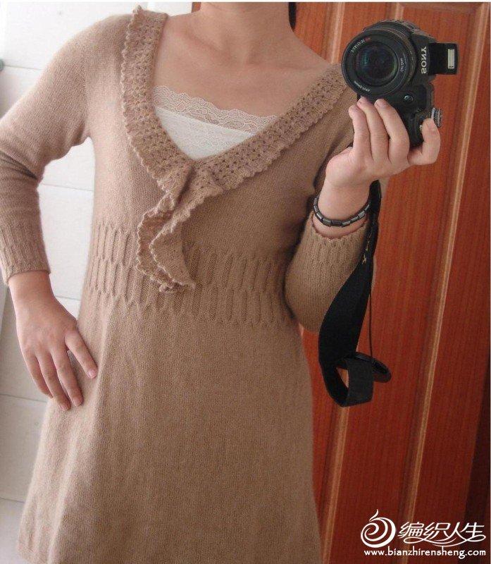 驼色羊绒裙 010.jpg