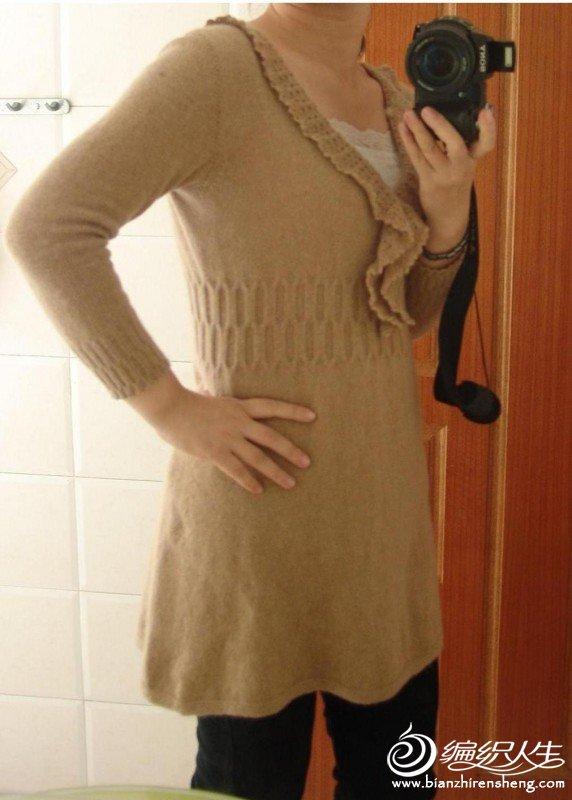 驼色羊绒裙 011.jpg
