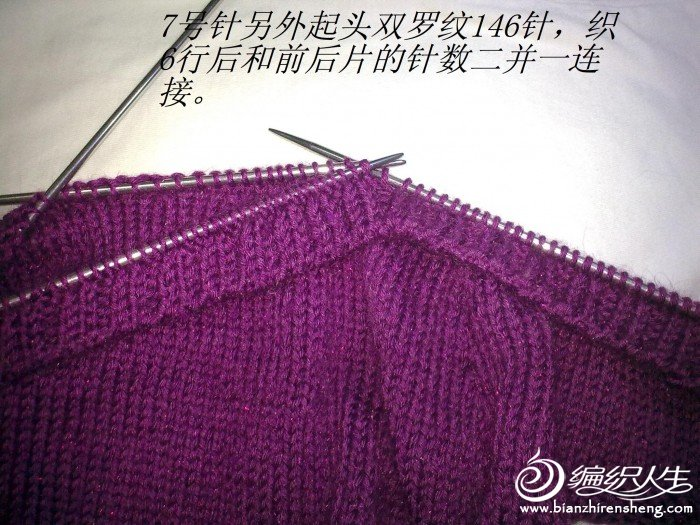 10织腰线.jpg