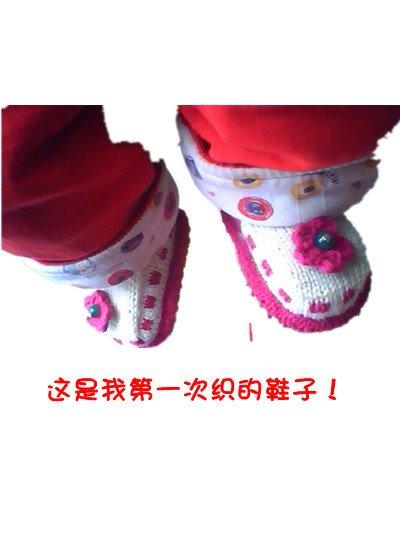 img0540a_副本.jpg