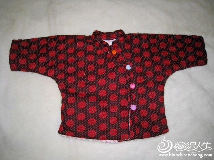 红圈棉衣.jpg