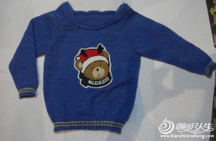 给儿子织的毛衣.jpg