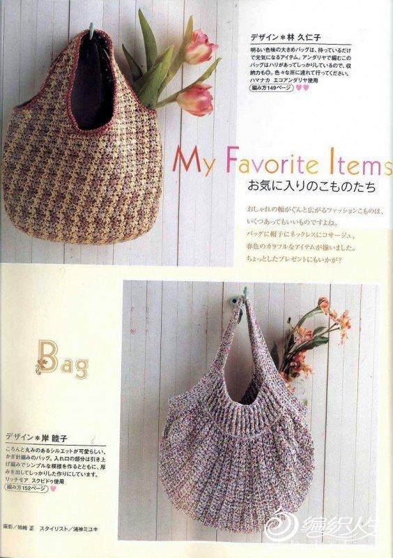 bag-kd137.jpg