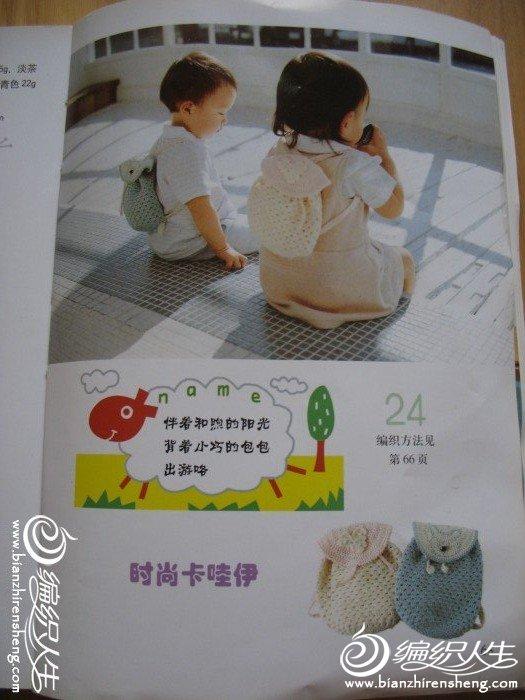 bao-shuangjianbei0.jpg