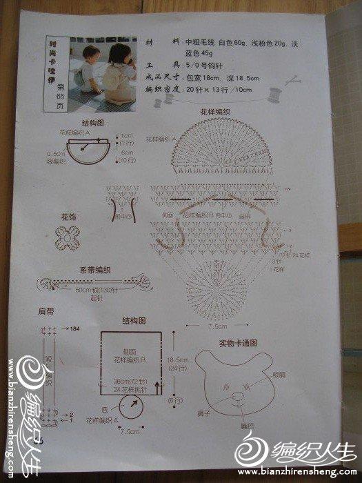 bao-shuangjianbei2.jpg