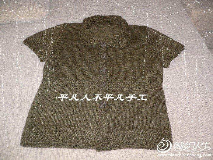 衣衣1.jpg