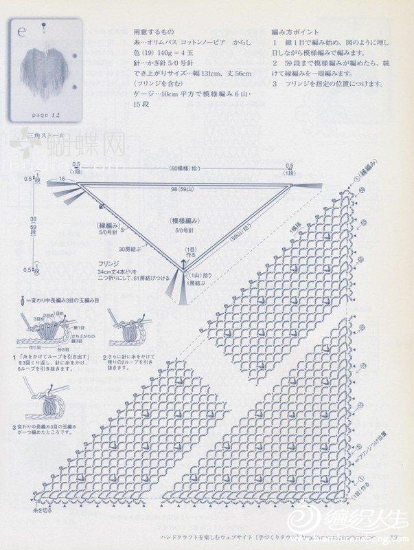白流苏图解-3.jpg