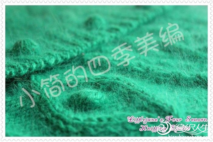 Angola short cardigan green.jpg