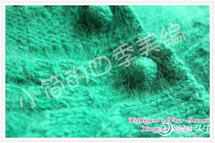 Angola short cardigan green (3).jpg