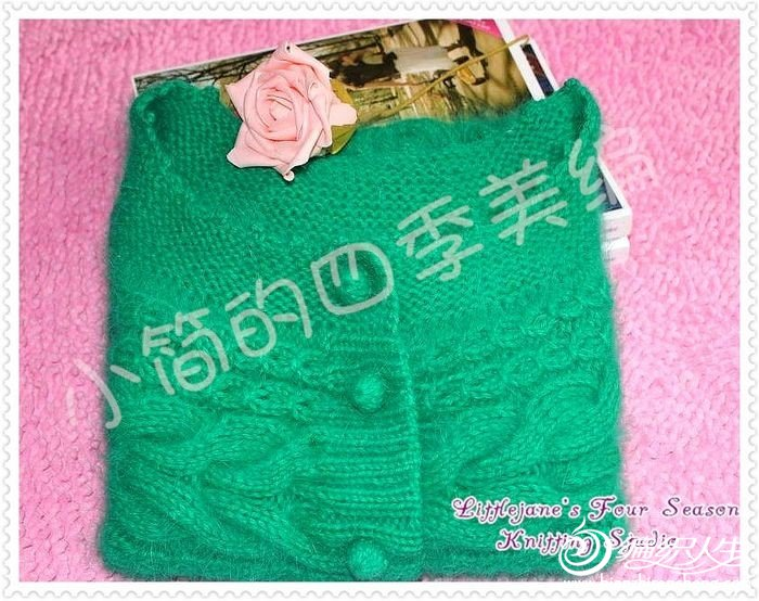 Angola short cardigan green (2).jpg