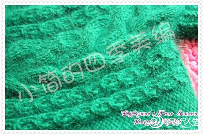 Angola short cardigan green (5).jpg
