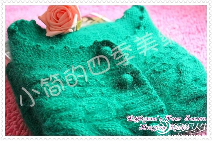 Angola short cardigan green (4).jpg