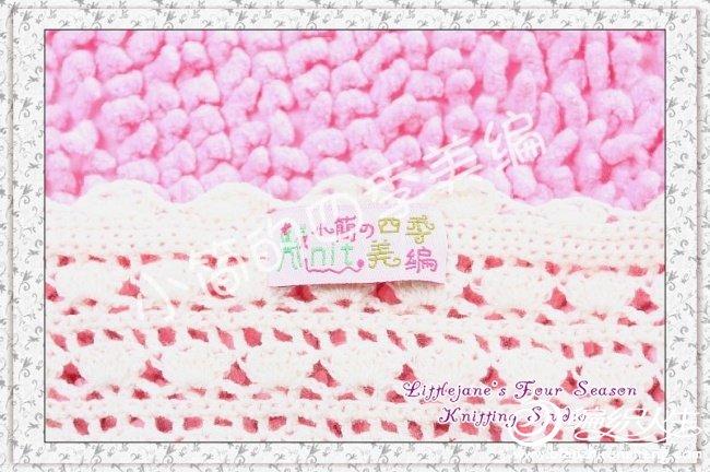 crochet long vest-2.jpg