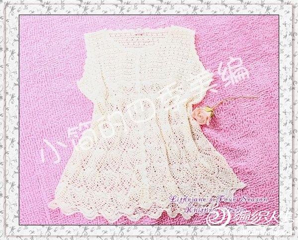 crochet long vest-1.jpg