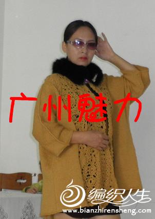 QQ截图20111022110258_副本.png