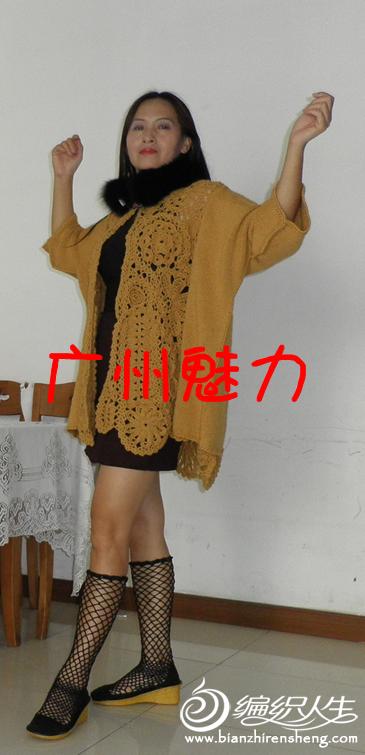 QQ截图20111022110336_副本.png
