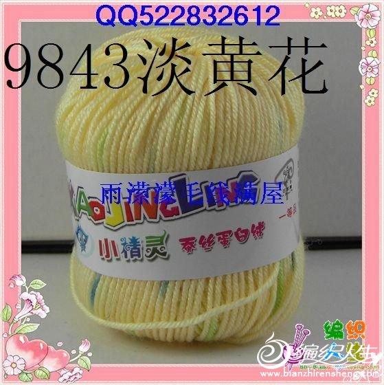 1007151159b2d494188ef4aa97.jpg