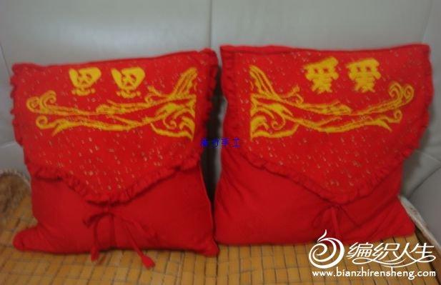 DSC07324红抱枕.jpg