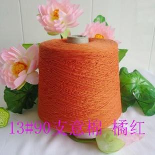 蕾丝型纯棉线桔红(1).jpg