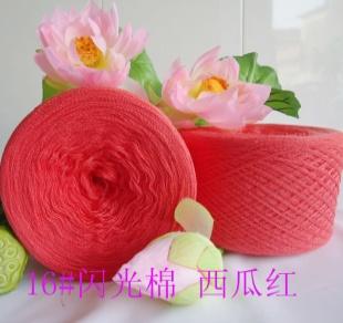 闪光棉西瓜红(1).jpg