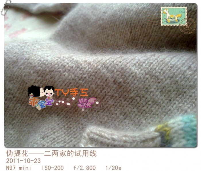 20111023763_副本.jpg