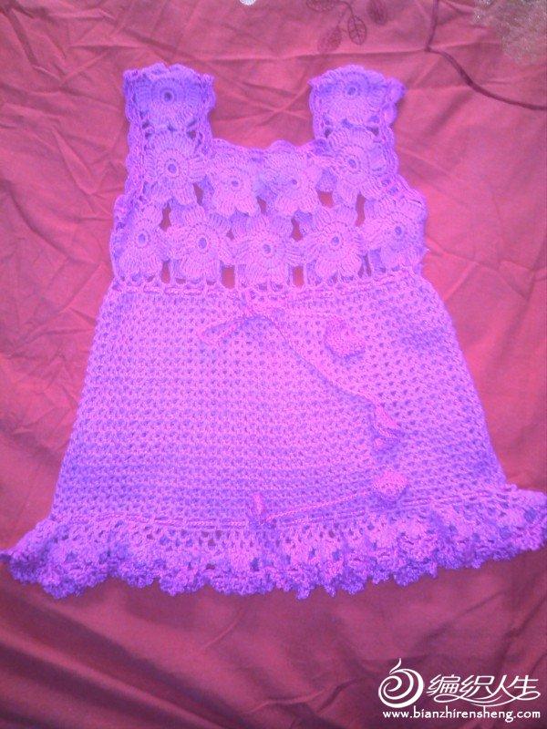 宝宝的裙子