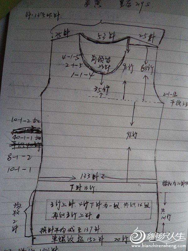 DSC00072.JPG
