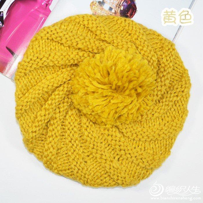 黄色帽子; 帽子的编织方法彡帽子的编织方法图片集合; 特色资源库首页