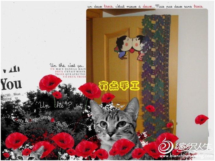 DSC04624_副本.jpg