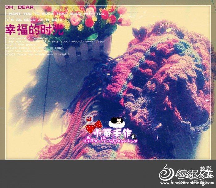 201110242117_副本.jpg
