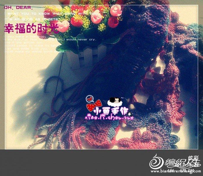 201110242118_副本.jpg