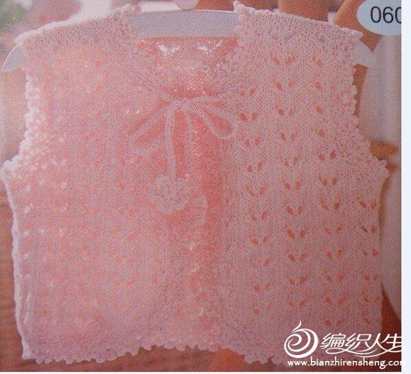 婴儿衫1.jpg