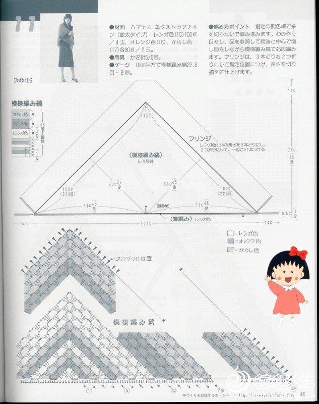 276665046_副本.jpg
