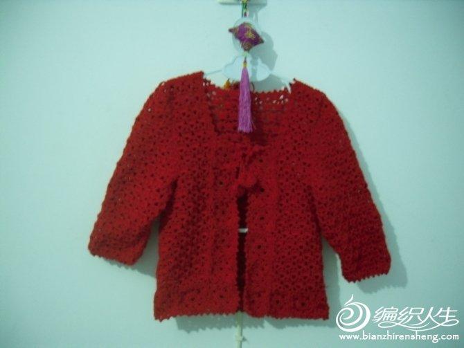 女儿红色衣衣