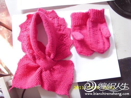 围巾,手套.JPG