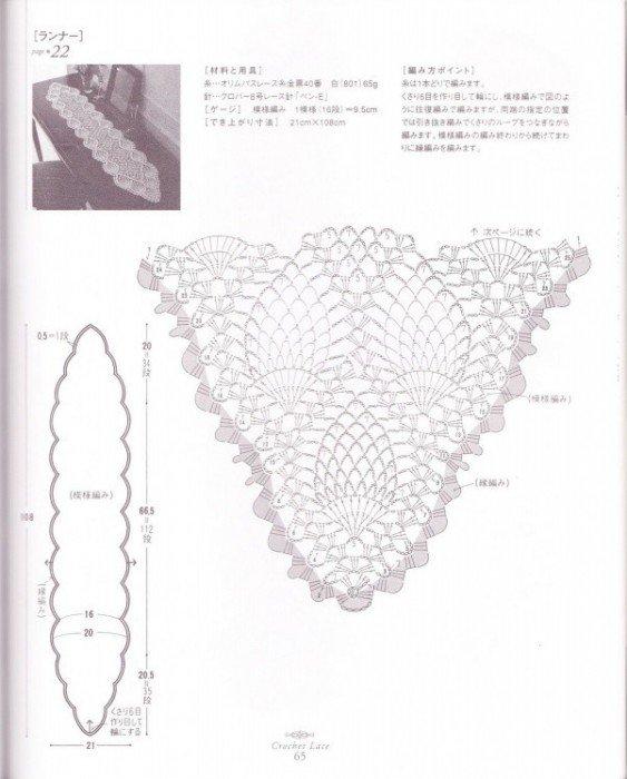 原图 2.jpg