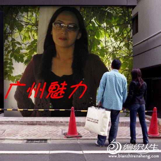 QQ截图20111025134520_副本.png