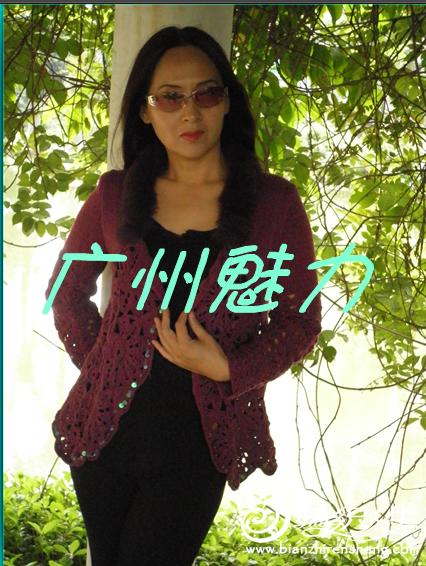QQ截图20111025134554_副本.png