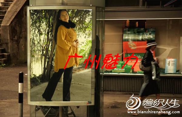 QQ截图20111025135018_副本.png