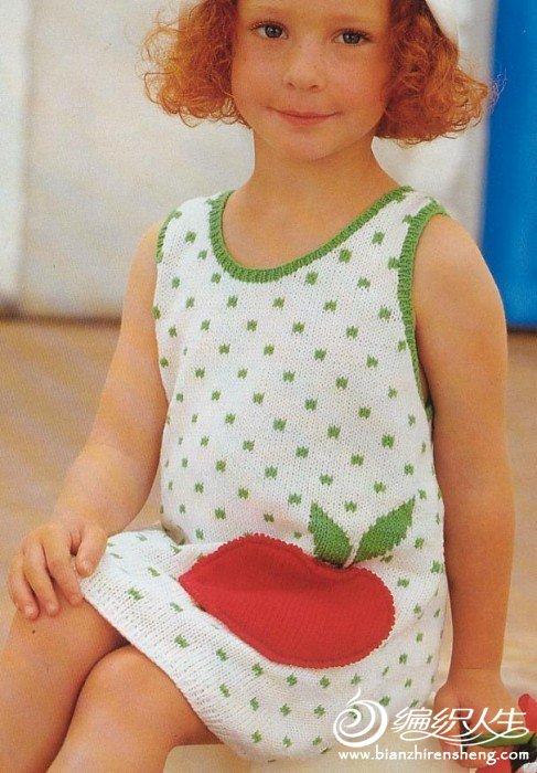女童毛衣12.jpg