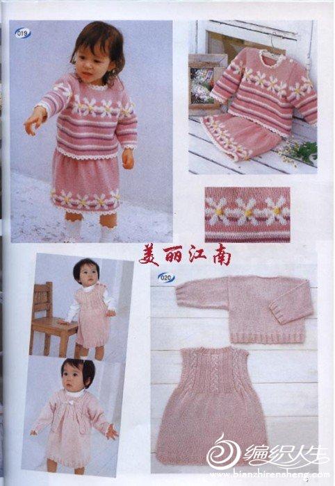 女童毛衣83pg.jpg