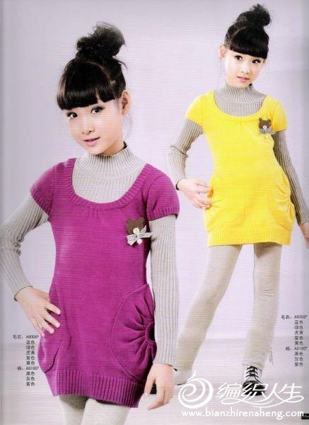 女童毛衣162.jpg